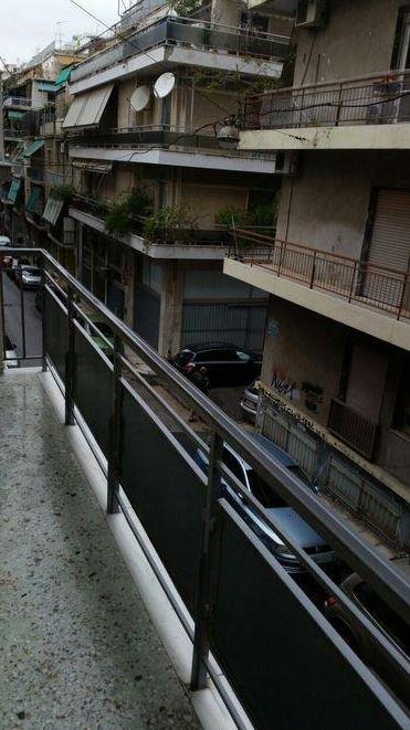 דירה באתונה – NEAPOLI